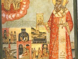 The Prayer of Saint Modestos Bishop of Jerusalem