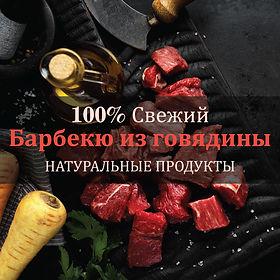 2-ru.jpg