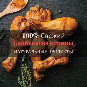 1-ru.jpg