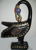sankofa bird pitt edu.jpg