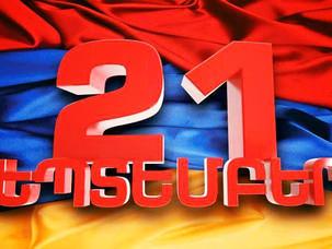 Armenia celebra el 26º aniversario de su independencia