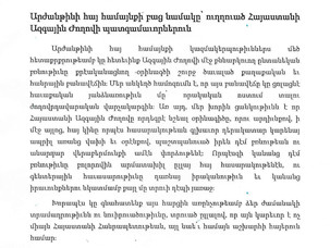 Carta abierta de la comunidad armenia de Argentina a los miembros de la Asamblea Nacional de la Repú
