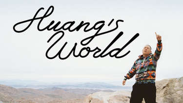 Huang's World (music by Sonny King)