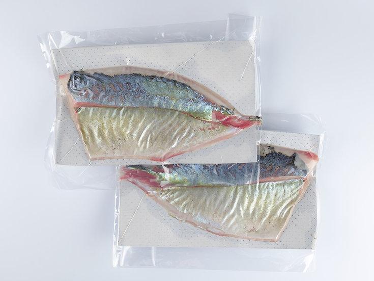 幻の高級魚☆シマアジお刺身セット(一尾)