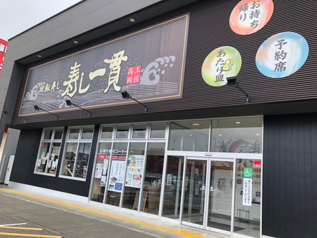 寿司一貫高岡店様 第二回小島水産長太郎焼き♪