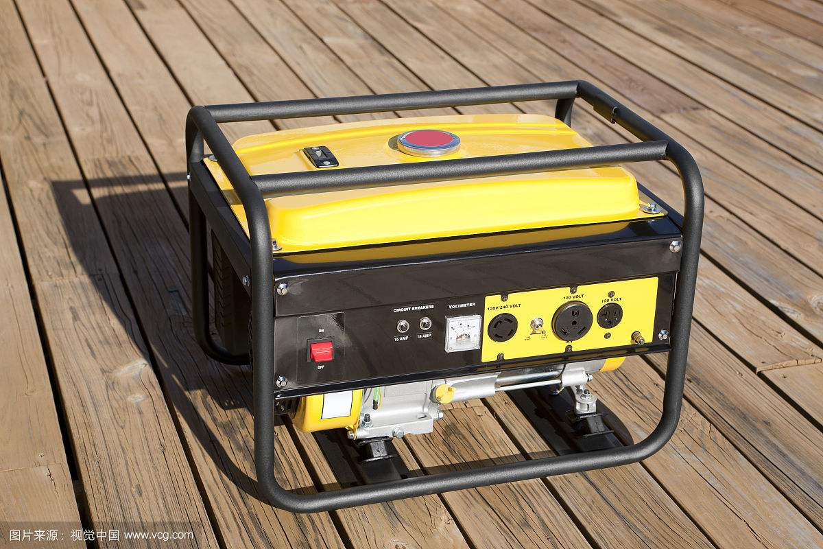 Portable Diesel Generator for NTU