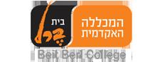 logo_beit-berel