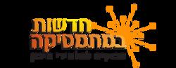 logo_hevzekim