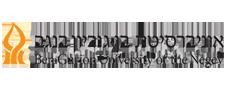 logo_univ-ben-gur