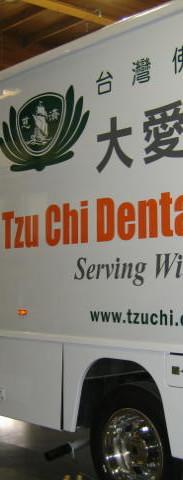 TZU CHI MOBILE DENTAL