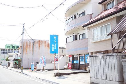 岡メディカル整骨院_0004.jpg