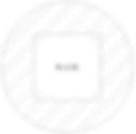 2m Diameter circular stage
