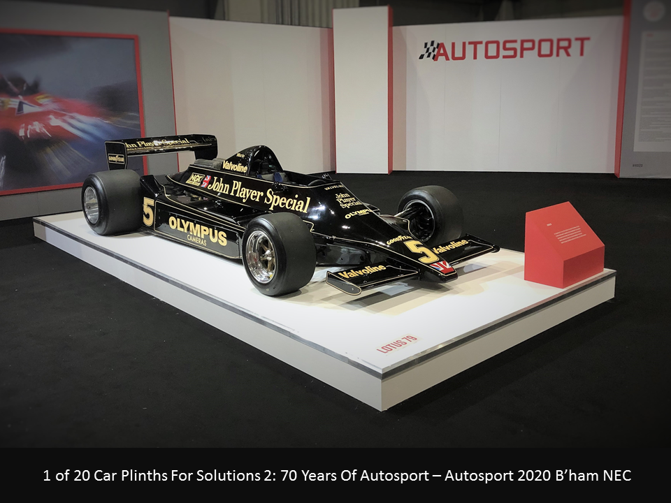 Lotus Autosport Car Plinth