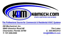 Tim KBM-2017 Card