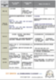 EET 成人英文家教 熱門課程一覽表.jpg