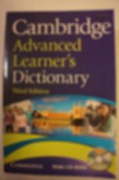 劍橋英語字典