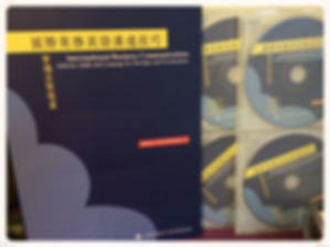 EET 商用英文家教課程採用教材:外貿會議及簡報篇