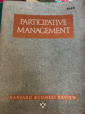 Participate Management  Harvard Business Review 哈佛商業回顧