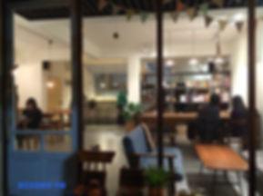 EET 英文課台北捷運咖啡廳