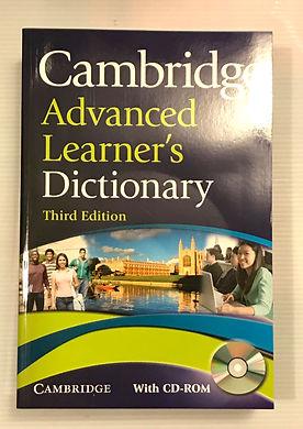 劍橋進階英英字典