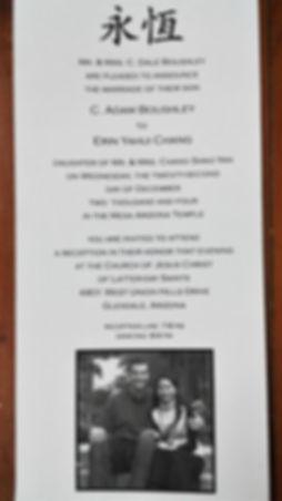 English Wedding Card
