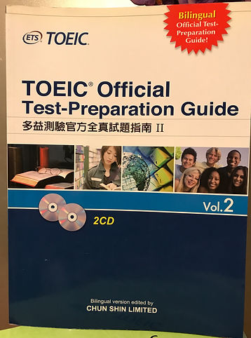 G173 多益測驗官方全真試題指南  Vol. 2   附 2CD