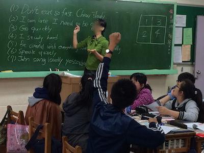 EET 黃老師 學校課堂