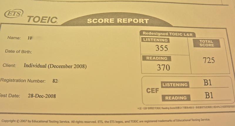 EET 桃園學員證照- 多益藍色證書