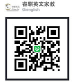 Enrich English 睿騏英語 LINE