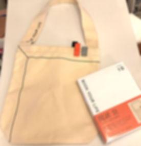 A45  Book Your Life 博客來 限量設計 帆布書袋