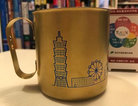 B18: TIANN 純鈦無毒杯 Taipei 紀念款