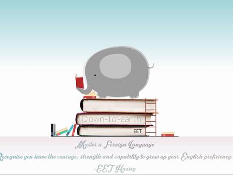 成人要學好英文,也必須是自我激勵者 (EET 插畫系列)
