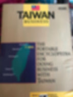 Taiwan Business