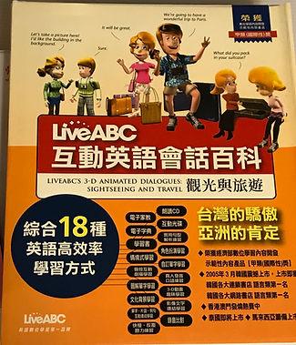 LiveABC 互動英語會話百科