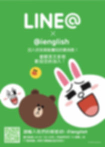 EET LINE 粉絲