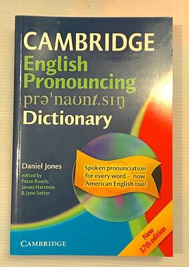 劍橋音標字典