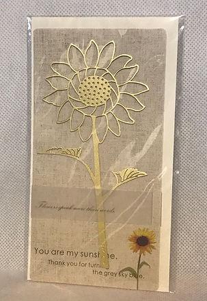 A60 鋁合金向日葵書籤 Rose Bookmark  (金) 含賀卡