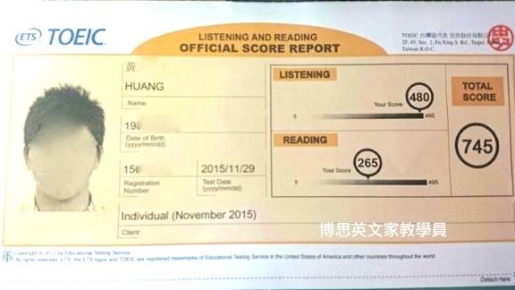 EET 台北學員證照- 多益藍色證書