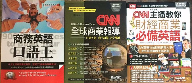 CNN 全球商業報導