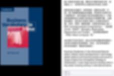 EET 商用英文家教課程採用教材:英國劍橋