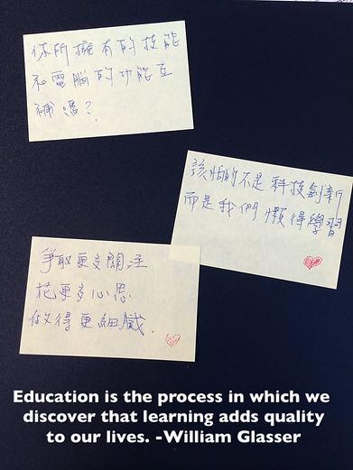 EET 黃老師 優秀學員 許小姐筆記內容