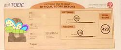 EET 台北學員證照- 多益棕色證書