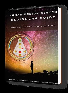 HUman Desiggn e-book cover .png