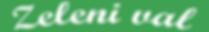 Zeleni val natpis invert.png