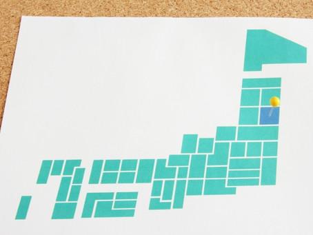 [初心者向け]高密度三次元点群にまつわる具体的な活用例を紹介!