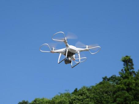 【初心者向け】ドローン測量に最適なおすすめの機体