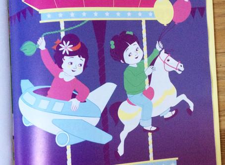MagazineVanille de juin, Fleurus Presse, c'est la fête 🍡🍾🎡🎈