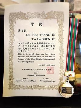 Osaka Music Competition Certificate.jpg
