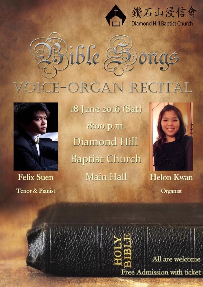 Tenor solo and pianist