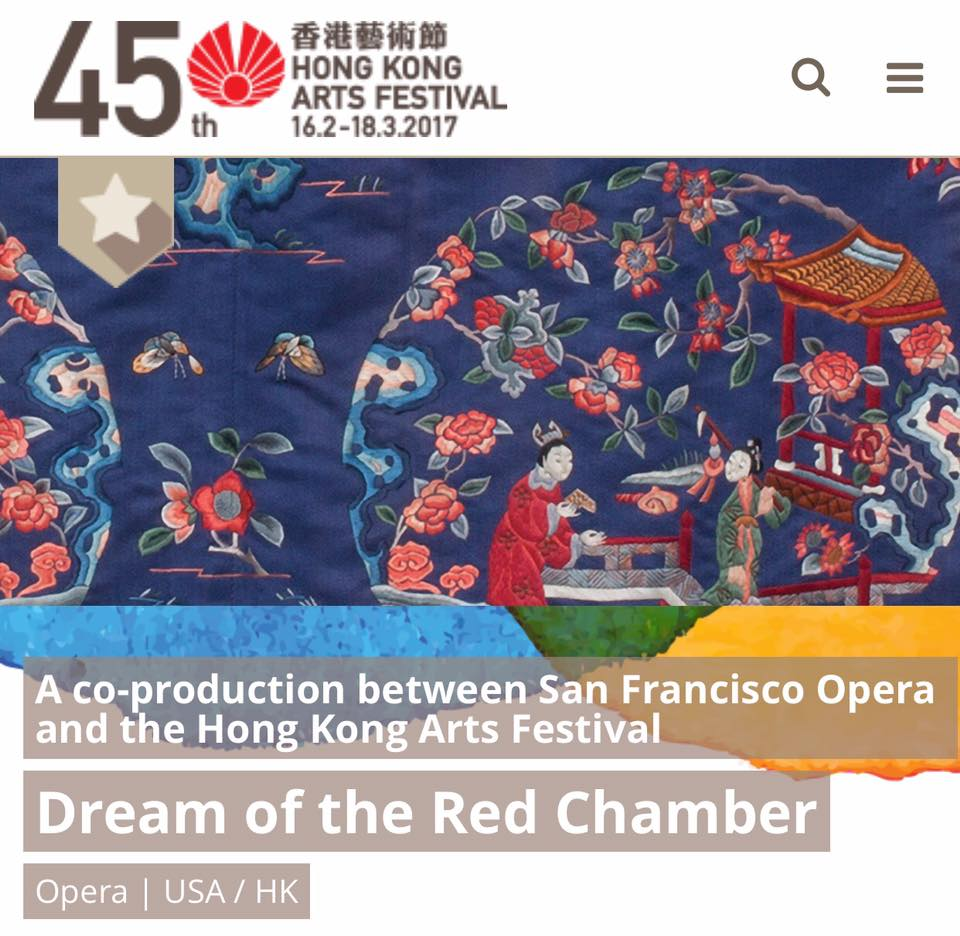 Opera - Dream of the Red Chamber